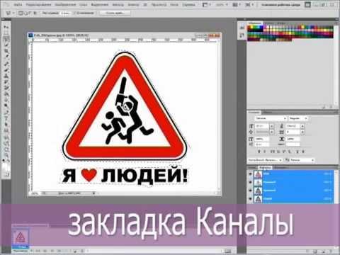 Как сделать логотип с прозрачным фоном