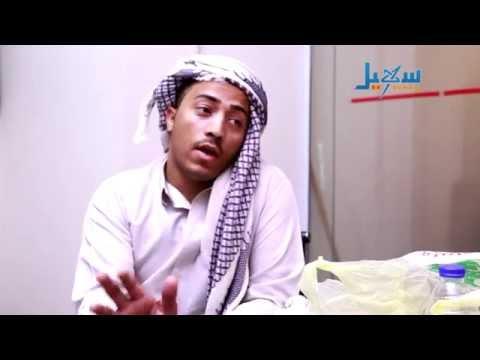 فيديو: مقاتلي البلاك ووتر في اليمن Blackwater