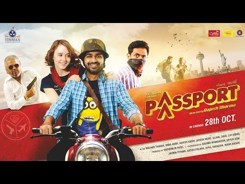 Passport - Official Movie Trailer | Malhar Thakar & Anna Ador | In Theaters 28th October, 2016 thumbnail