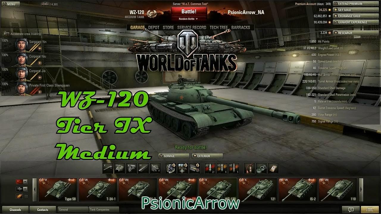 World of Tanks: Glance at the WZ-120 Tier 9 Chinese Medium on 8.3 ...