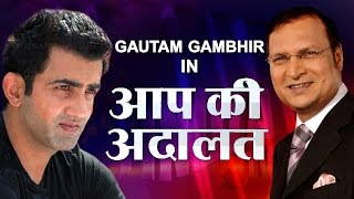 Gautam Gambhir in Aap Ki Adalat (Full Episode) - India TV