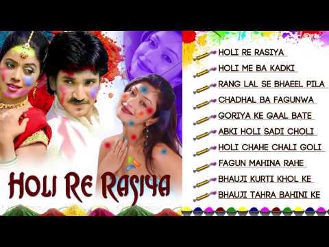 Bhojpuri Holi Songs 2015 - Holi Re Rasiya - Non Stop Bhojpuri Songs - Superhit Holi Songs video