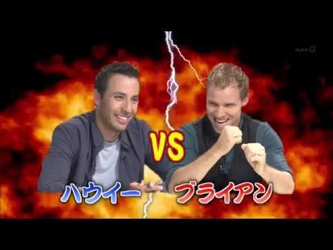Backstreet Boys - Straight Through My Heart   Japan