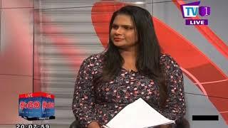 Maayima TV1 18th November 2019
