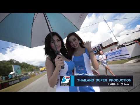Thailand Super Series Race 3 @ BIRA International Circuit by MaxTV