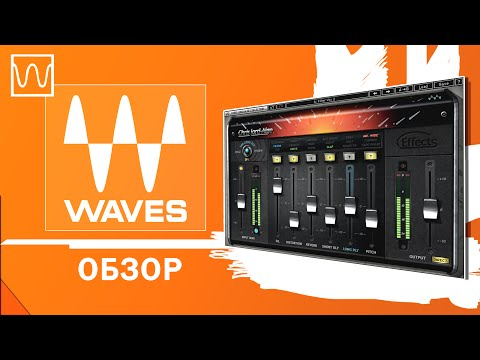 Обзор Waves CLA Effects