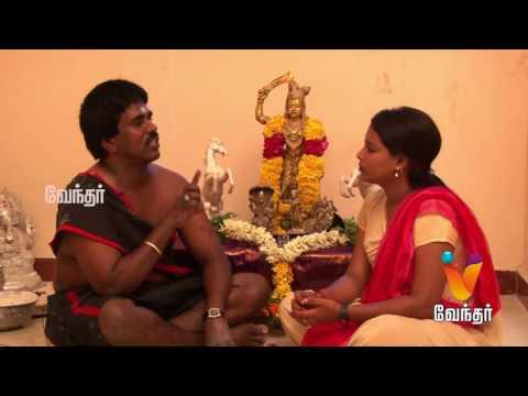 Moondravathu Kan [Epi-463] |