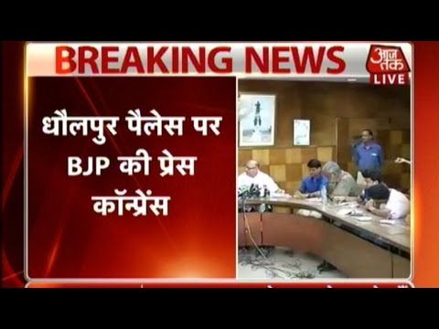 BJP Declines Jairam Ramesh's Allegations