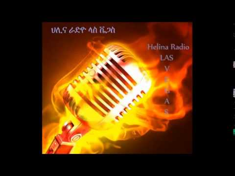 Helina Radio - Interviews on current crisis in Yemen
