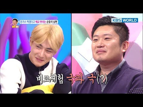 Hello Counselor |  Hello Counselor! Fried pork cutlets! Lover~❤ [SUB : ENG,THAI/2017.11.13]