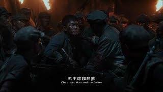 Watch Military Movie | Chinese War Movie | War Action Movie 2018