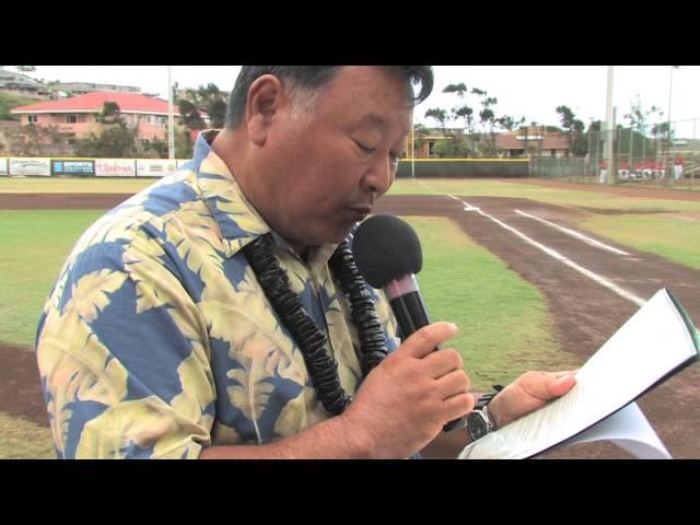 07/15/13 Maui County Proclamation Maui Professional Baseball Day - Na Koa Ikaika Maui