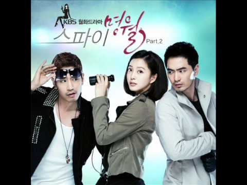 Lena Park- More Than Anyone In The World  Spy Myung Wol Ost video