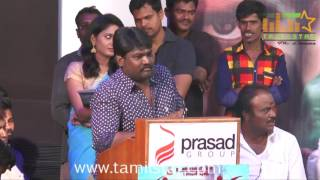 Pichuvakaththi Movie Audio Launch
