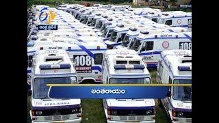 Andhra Pradesh | 25th April 2018 | Ghantaravam 10 PM News Headlines