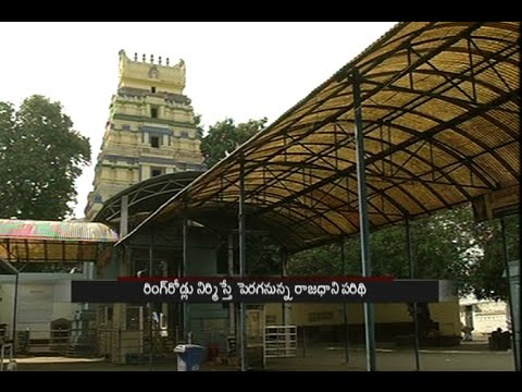 Thullur is Perfect For AP Capital – NTV Report – Part 03 Photo Image Pic