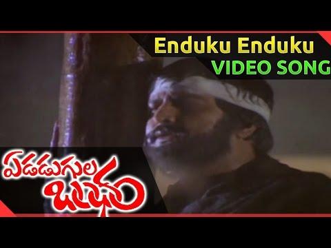 Edadugula Bandham Telugu Movie || Enduku Enduku Video Song || Mohan Babu, Jayasudha Photo Image Pic