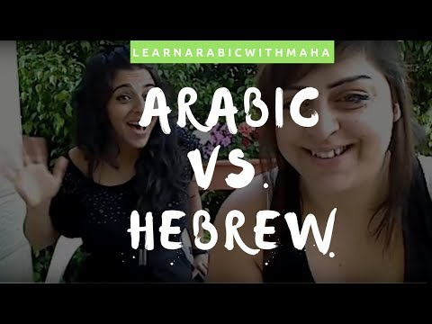 Arabic Vs. Hebrew