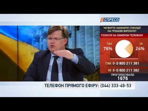 Про політику | Павло Розенко