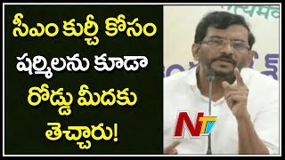 Somireddy Chandramohan Reddy Responds Over YS Sharmila Allegations on TDP Leaders | NTV