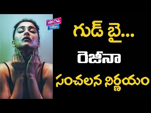 Actress Regina Cassandra Sensational Decision About Tollywood Movies | Latest News | YOYOCineTalkies