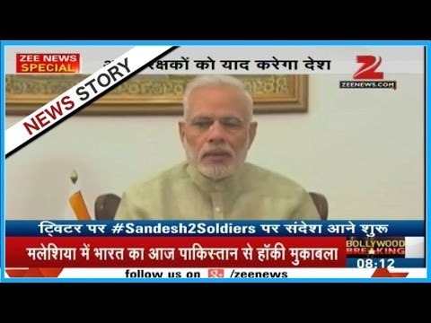 PM Modi appeals people to wish army officials this Diwali