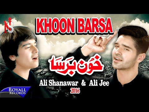 Ali Shanawar & Ali Jee | Khoon Barsa | 2016 (Subtitles Available In English)