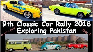 Classic & Vintage Car Rally 2018 I Exploring Pakistan (Karachi to Khyber on classic cars) 3/7
