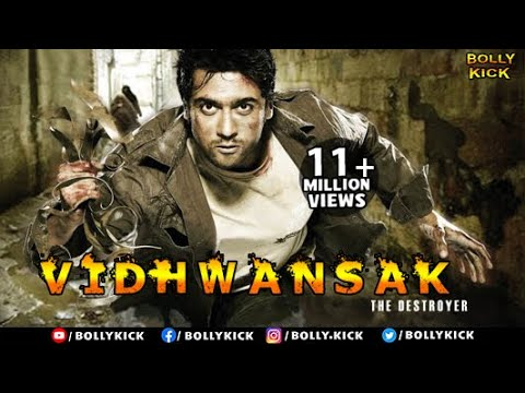 Hindi Dubbed Movies 2014 Full Movie | Vidhwanshak | Suriya | Hindi Dubbed Movies 2014 Full Movie video