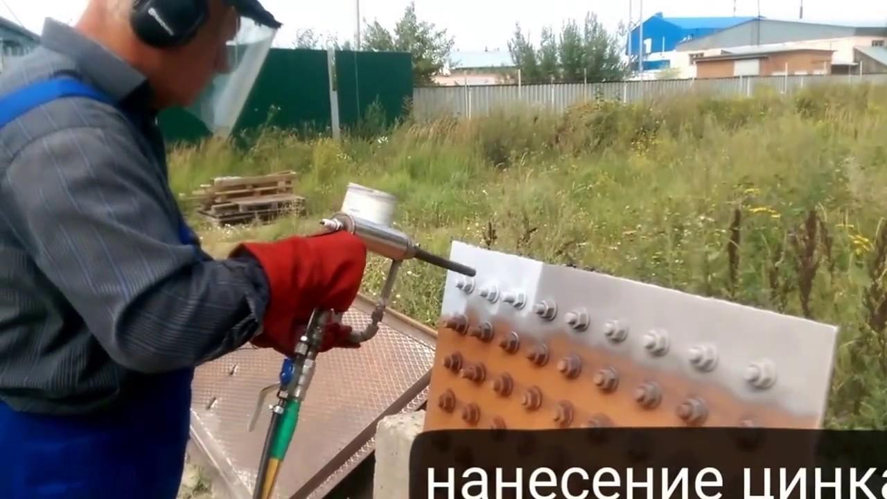 Нанесение цинка на металл своими руками 22