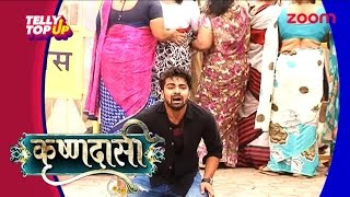 Aryan To Panic For Aradhya In 'Krishnadasi'
