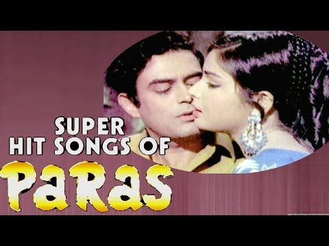 Paras: All Songs Collection