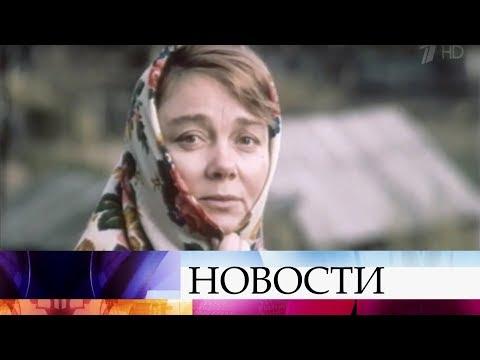 Ушла из жизни актриса Нина Дорошина.