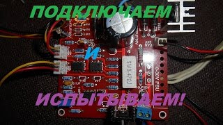 Laboratory Power Supply From China 0 0 3a 30b Connect And Run