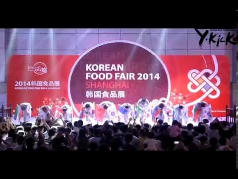 Y-Kick 2014 KOREAN FOOD FAIR - CHINA SHANGHAI