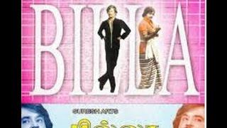 Billa 2 - Billa │ Full Tamil Movie Part 2 │ Rajinikanth, Sripriya