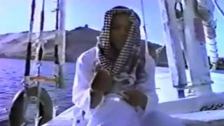 Watch Lakim Shabazz Lost Tribe Of Shabazz video