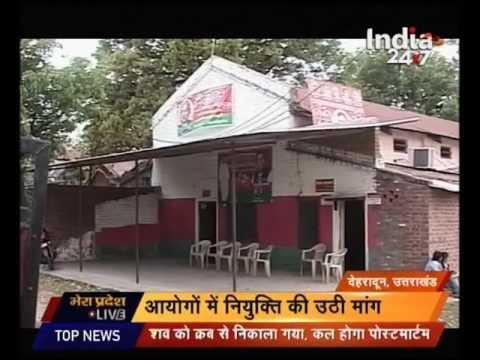 Mera Pradesh Live | Part 2