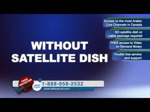Talfazat Arabic Premier Channel Broadcaster