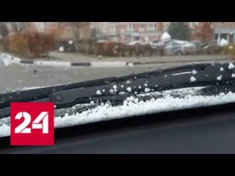 Москва пережила самую холодную ночь осени - Россия 24