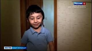 Муслим Алибеков, 4 года, состояние после трепанации черепа