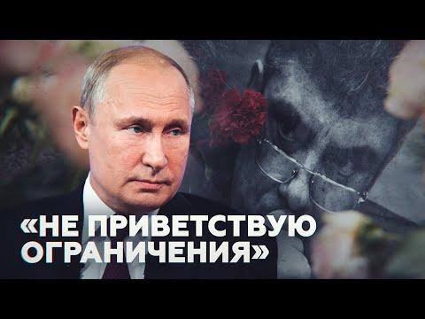 Путин о цветах на месте гибели Немцова: Не понимаю, с чем связаны ограничения