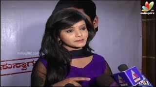 Krishna Leele and Ajay Rao Birthday Press Meet   Mayoor Patel   Latest Kannada Movie
