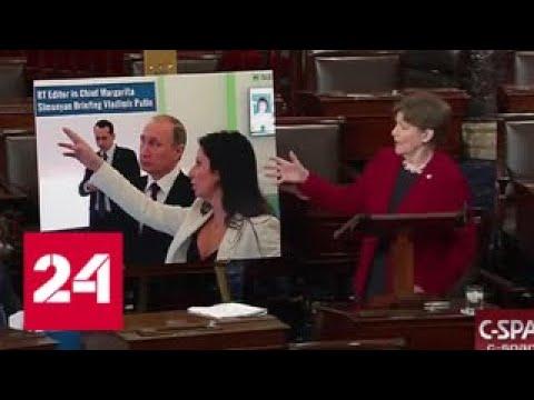 Обидели сенатора: стороннице антироссийских санкций не дали визу - Россия 24