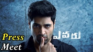 Evaru Telugu Movie Success Meet | #NaveenChandra, #AdiviSesh, #ReginaCassandra