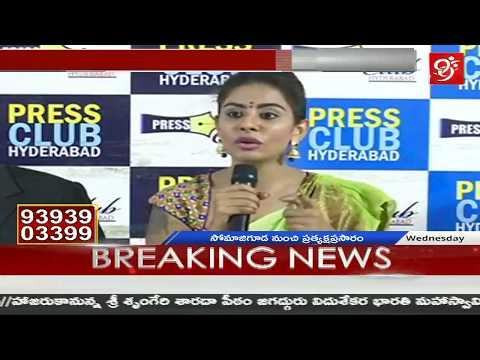 మమ్మల్ని లం*** అంటారా, మాది లం*ల మీటింగ్ అంటారా..? | Sri reddy Sensational Comments | #99TV