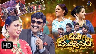 Dasara Mahotsavam   30th September 2017   Full Episode   ETV Special Event