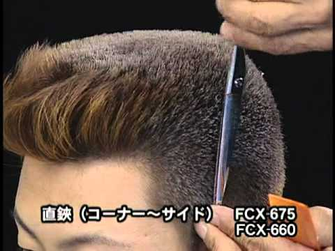 ブロースカット MEN'S Style - Classic Cut (in Japanese)
