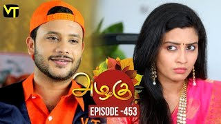 Azhagu - Tamil Serial | அழகு | Episode 453 | Sun TV Serials | 17 May 2019 | Revathy | VisionTime