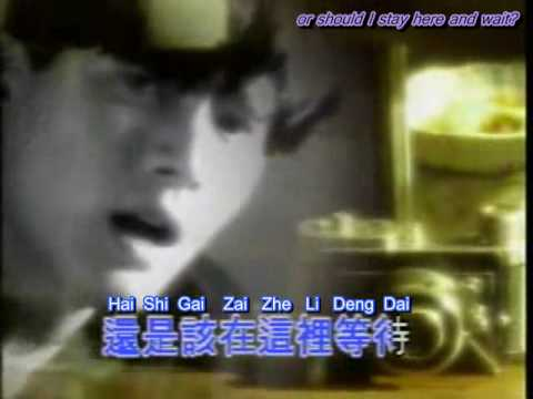 Aaron Kwok (郭富城) - Should I Quietly Walk Away (我是不是該安靜的走開) Subbed